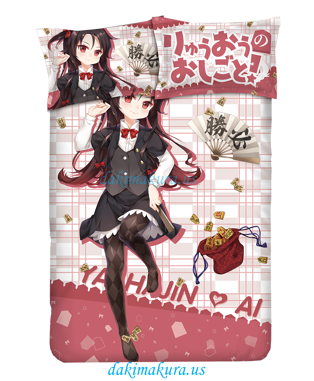 Yasya-The Ryuos Work is Never Done Anime 4 Pieces Bedding Sets,Bed Sheet Duvet Cover with Pillow Covers
