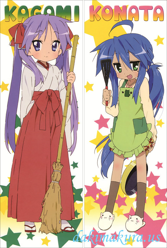 Lucky Star - Kagami Hiiragi Anime Dakimakura Love Body PillowCases